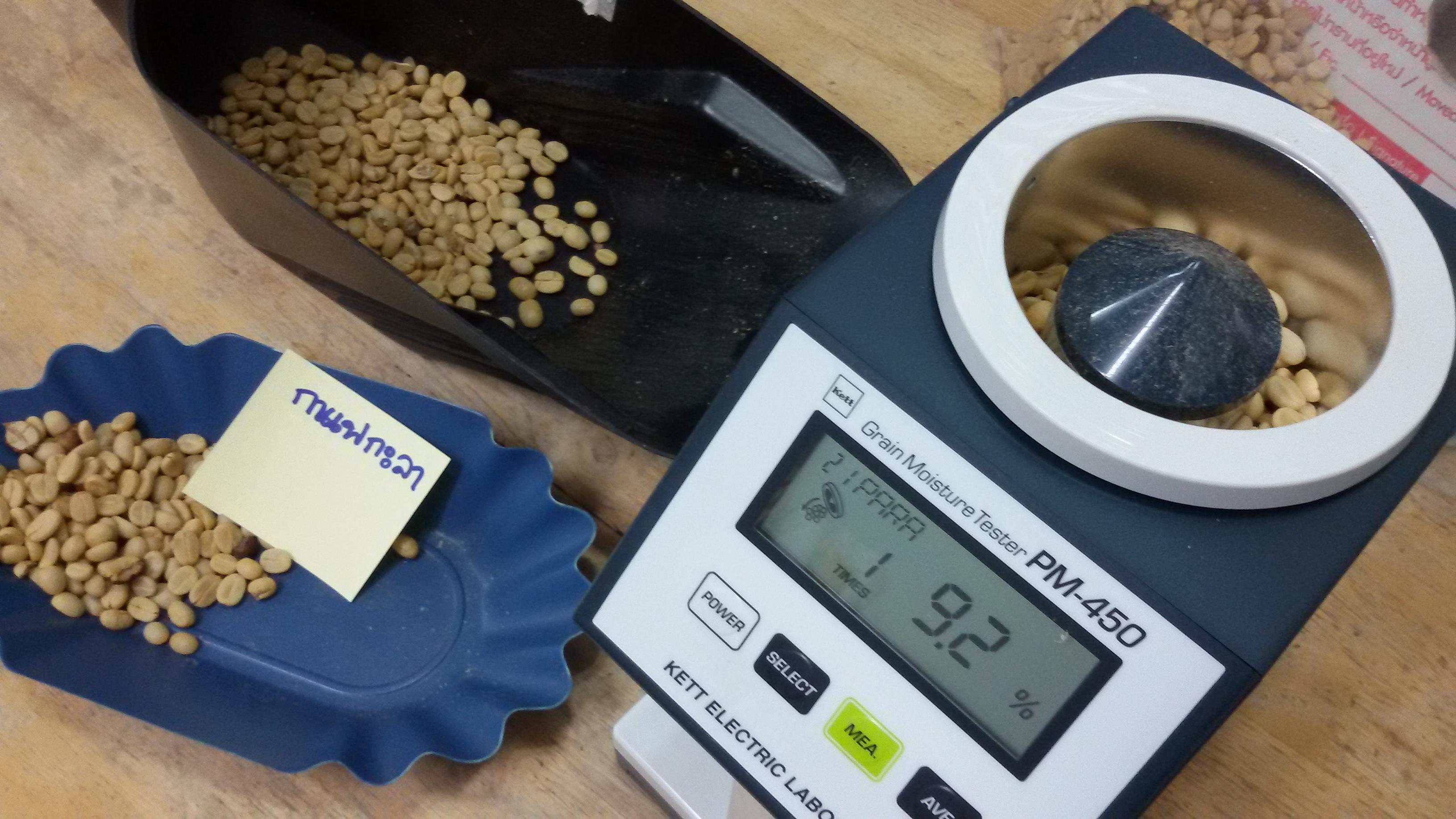 วัดความชื้นกาแฟกะลา