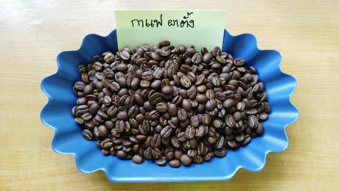 เมล็ดกาแฟคั่วผาตั้ง