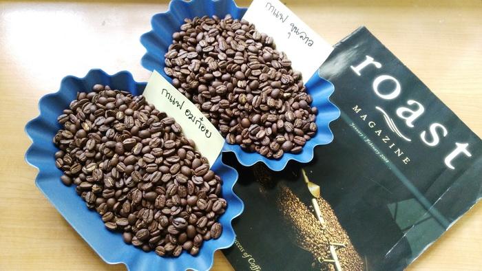 เมล็ดกาแฟคั่วอมก๋อย,ขุนลาว