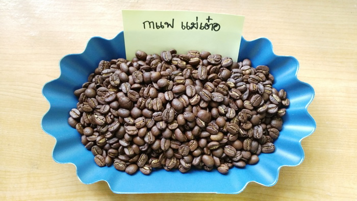 เมล็ดกาแฟคั่วแม่เต๋อ