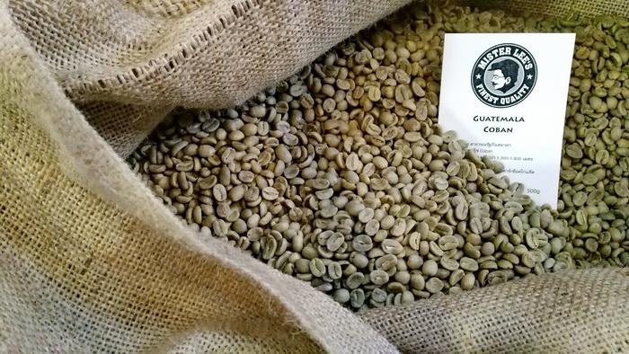 กาแฟกัวเตมาลา ( Guatemala Coban )