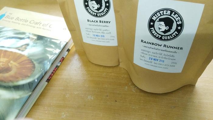 กาแฟ Rainbow Runner (กาแฟนอกสำหรับกาแฟเย็น)