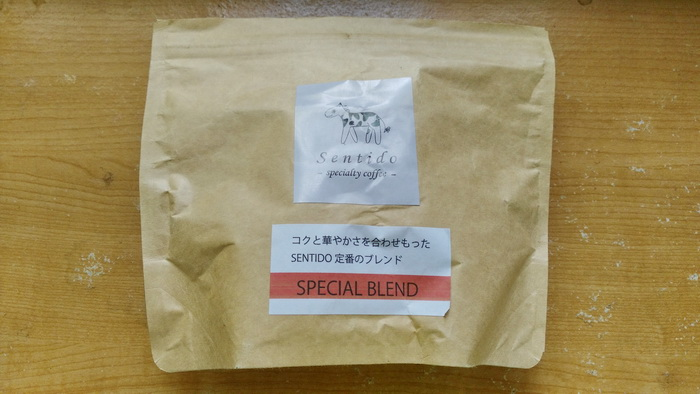 กาแฟญี่ปุ่น SENTIDO