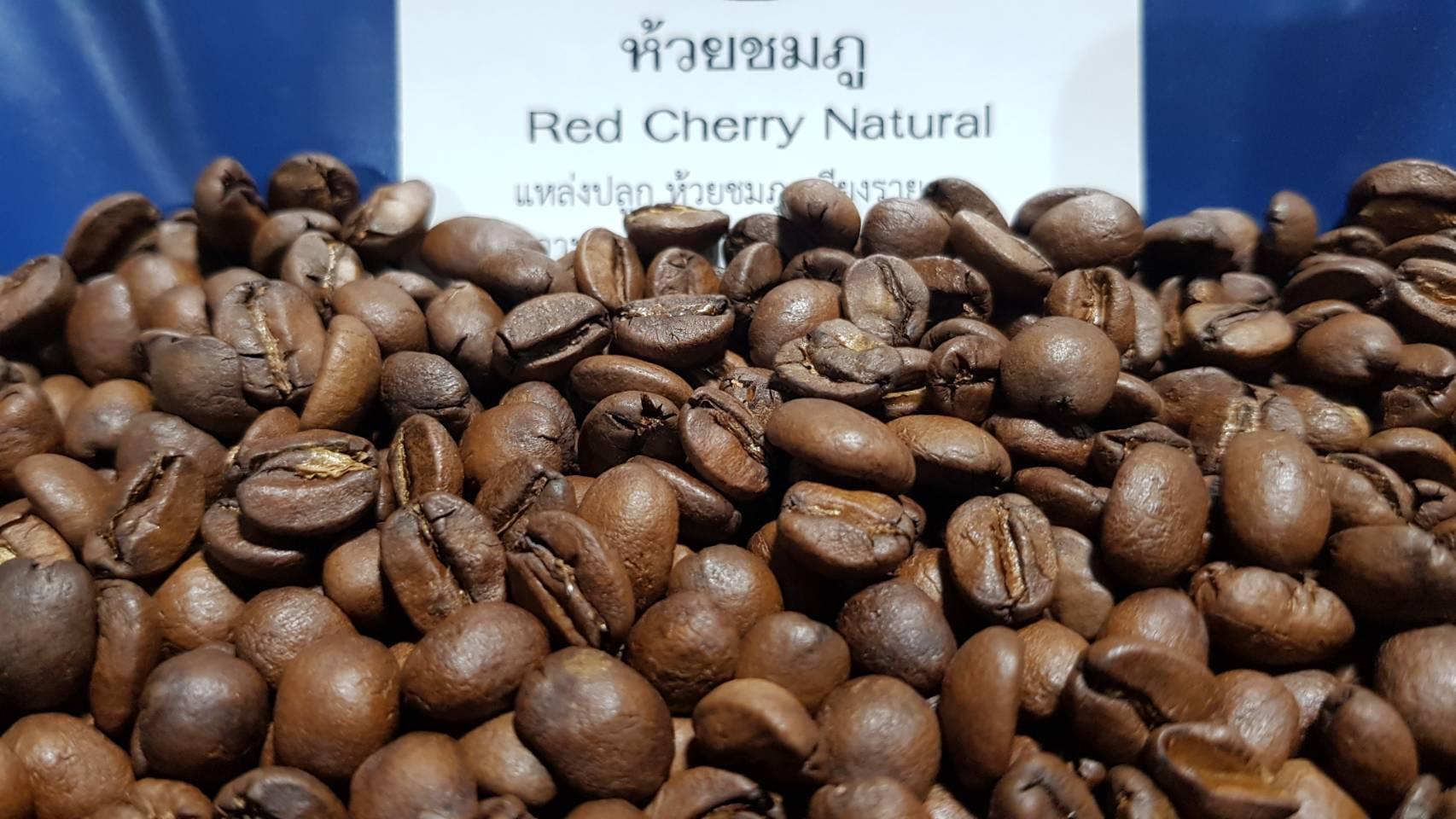 เมล็ดกาแฟคั่ว-ห้วยชมภู-Red-Natural-250g